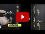 Embedded thumbnail for Входная дверь АРГУС «ДА-92» (3К)